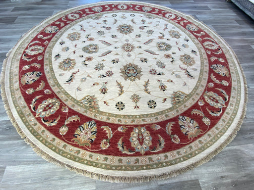 Afghan Hand Knotted Choubi Round Rug Size: 315 x 309cm