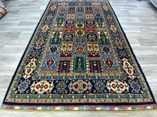 Afghan Hand Knotted Roshnai Merino Wool Rug Size: 308cm x 206cm