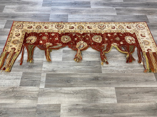 Afghan Hand Made Door Hanging Rug