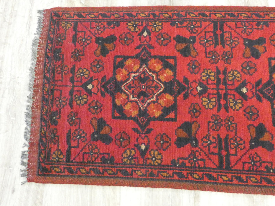 Afghan Hand Knotted Khal Mohammadi Doormat Size: 98 x 47cm
