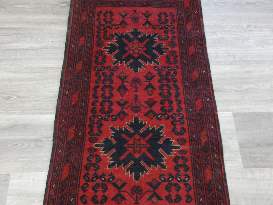 Afghan Hand Knotted Khal Mohammadi Doormat Size: 100 x 50cm-Afghan Rug-Rugs Direct