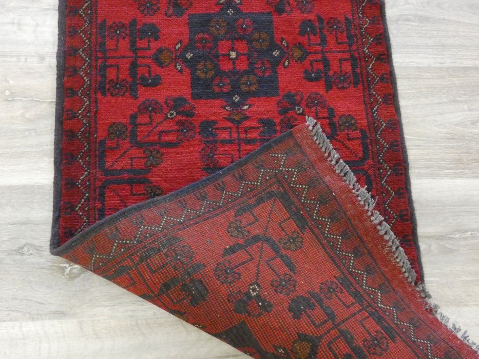 Afghan Hand Knotted Khal Mohammadi Doormat Size: 101 x 53cm