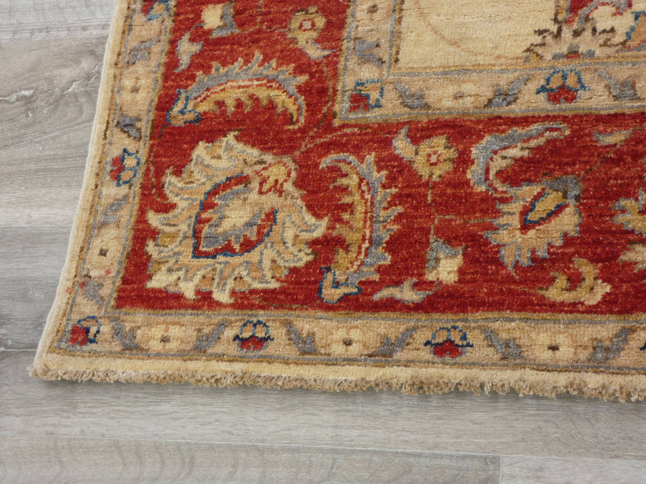 Afghan Hand Knotted Choubi Rug Size: 264 x 178cm