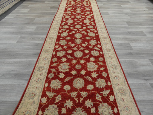 Afghan Hand Knotted Super Fine Choubi Runner Size: 588 x 122cm