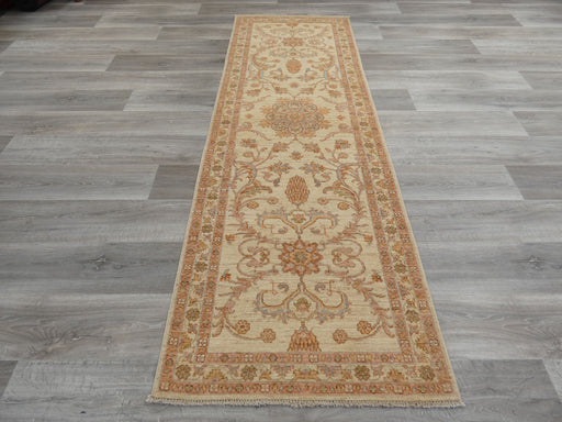 Afghan Hand Knotted Choubi Hallway Runner Size: 245 x 83cm-Afghan Runner-Rugs Direct