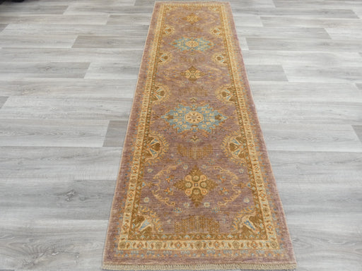 Afghan Hand Knotted Choubi Hallway Runner Size: 245 x 78cm