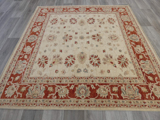 "Afghan Hand Knotted Choubi ""Square"" Rug Size: 199 x 195cm-Afghan Rug-Rugs Direct"