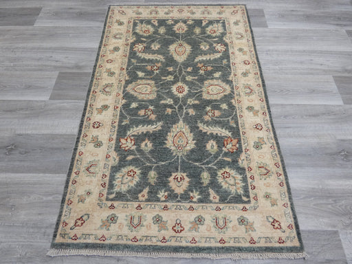Afghan Hand Knotted Super Fine Choubi Rug Size: 150 x 92cm