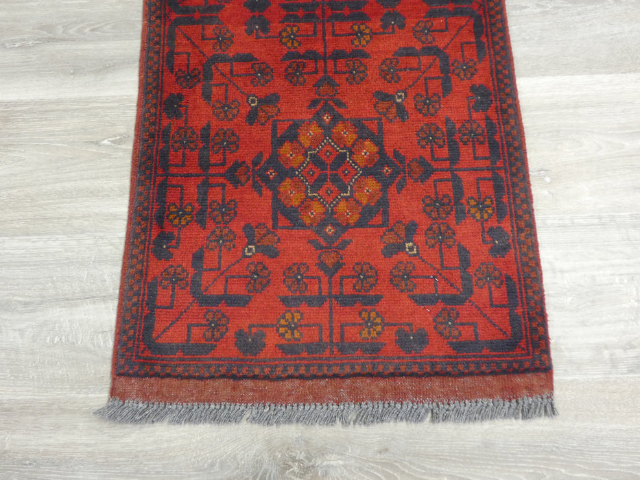 Afghan Hand Knotted Khal Mohammadi Doormat Size: 99 x 51cm-Afghan Rug-Rugs Direct