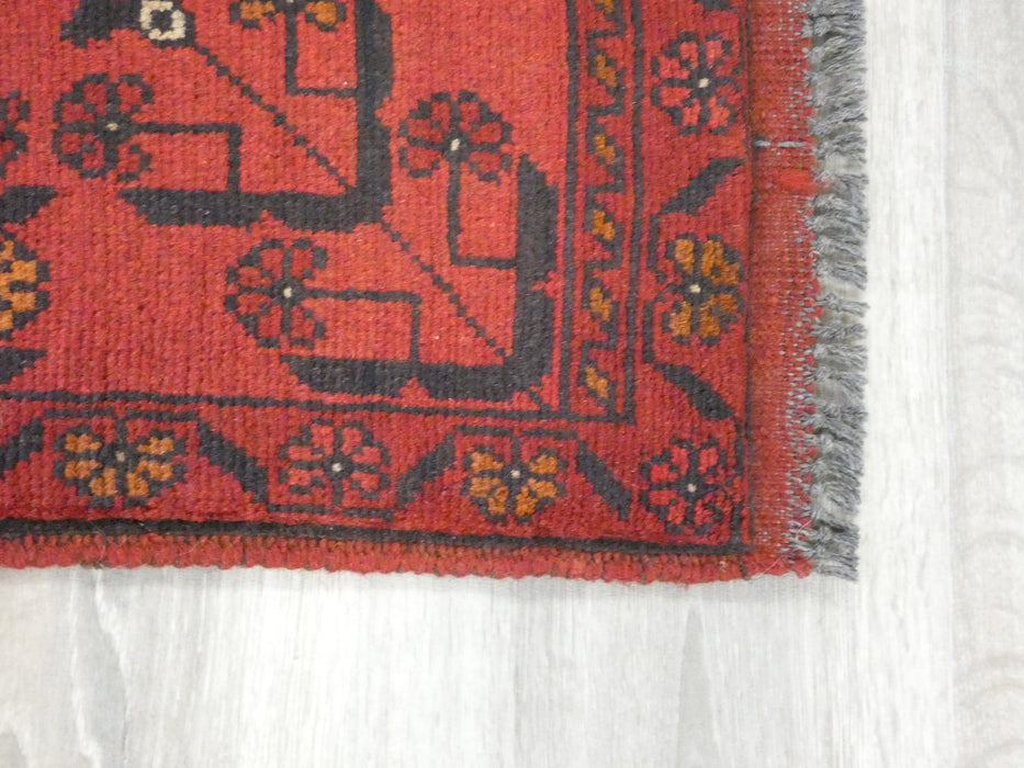 Afghan Hand Knotted Khal Mohammadi Doormat Size: 100 x 50cm