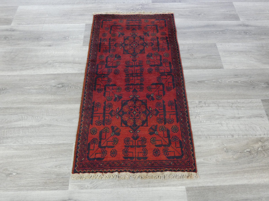 Afghan Hand Knotted Khal Mohammadi Doormat Size: 100x 52cm