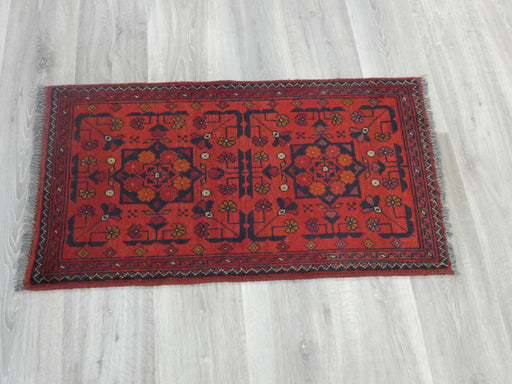 Afghan Hand Knotted Khal Mohammadi Doormat Size: 98 x 50cm