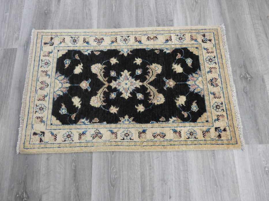 Afghan Hand Knotted Choubi Doormat Size: 93 x 59cm