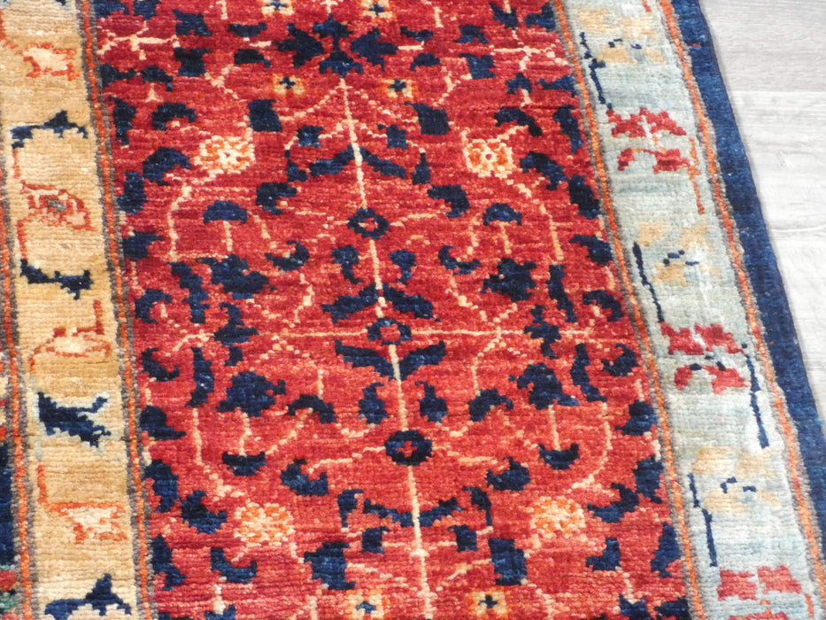 Afghan Hand Knotted Choubi Rug Size: 299 x 245cm