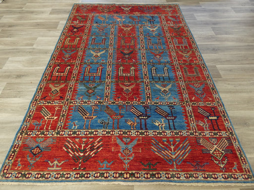Afghan Hand Knotted Choubi Rug Size: 267 x 181cm