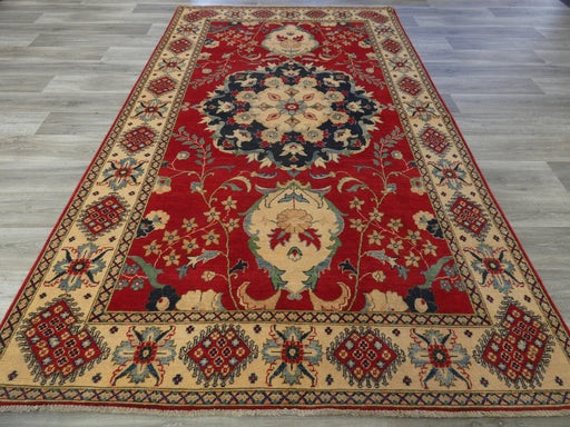 Afghan Hand Knotted Kazak Rug Size: 300 x 181cm