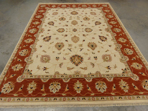 Afghan Hand Knotted Choubi Rug Size: 245 x 311cm