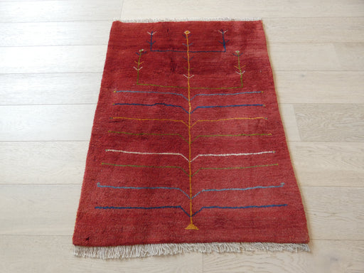 Authentic Persian Hand Knotted Gabbeh Rug Size: 111 x 83cm