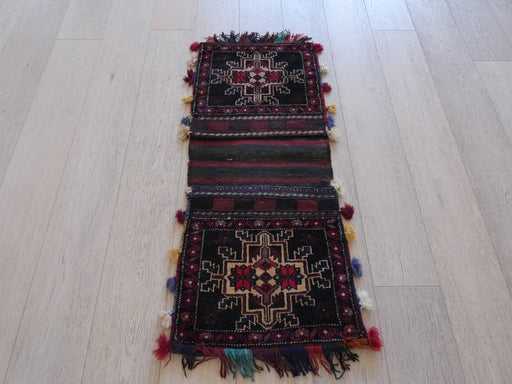 Vintage Hand Made Afghan Saddle Bag Size: 114cm x 48cm