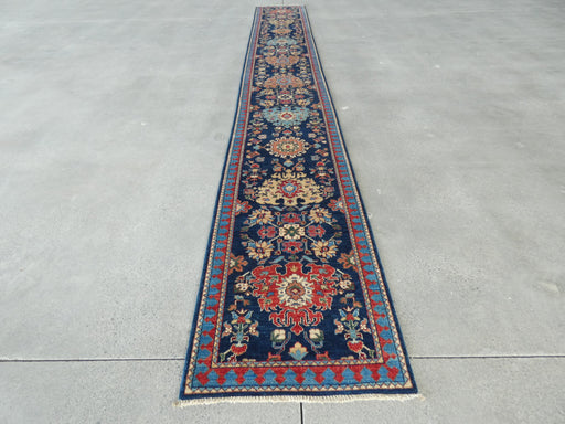 Afghan Hand Knotted Choubi Hallway Runner Size: 580 x 76cm