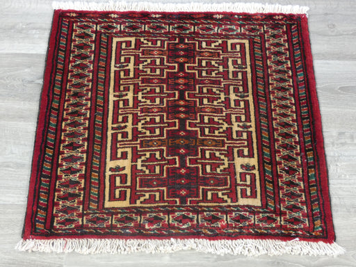 Persian Hand Knotted Turkman Square Rug Size: 68 x 60cm
