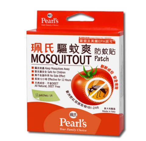 Tomatoe mosquito repellent patch