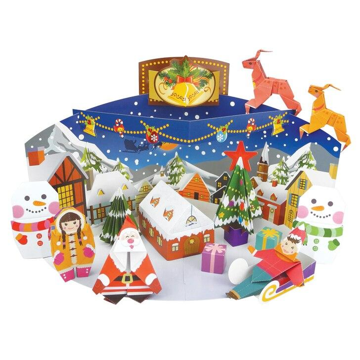 Origami Christmas Village - Huckleberry - Hugs For Kids