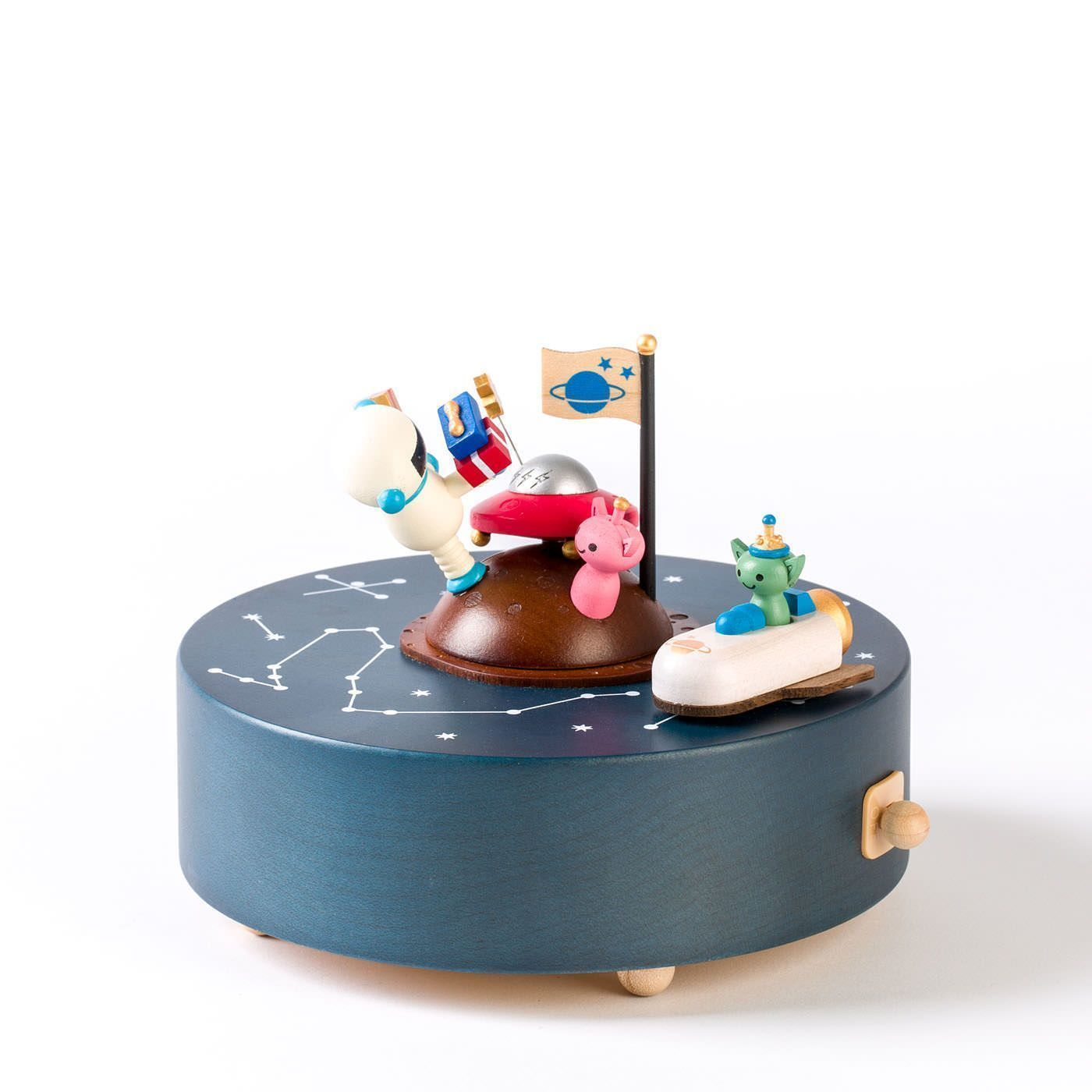 Birthday in Outerspace Music Box - Wooderful Life - Hugs For Kids