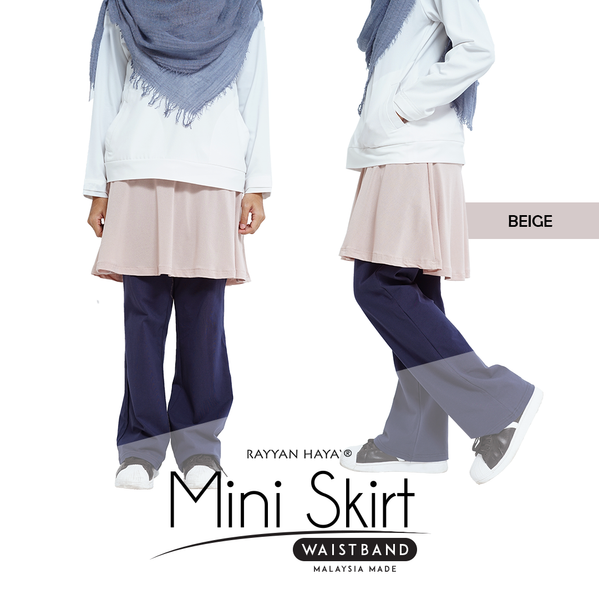 Mini Skirt (Beige)