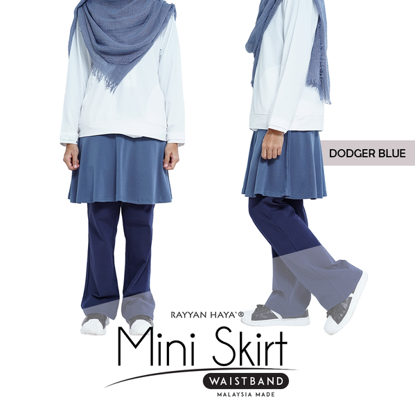 Mini Skirt (Dodger Blue)