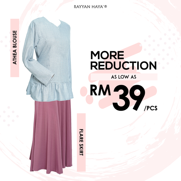 Flare Skirt (Rosewood)