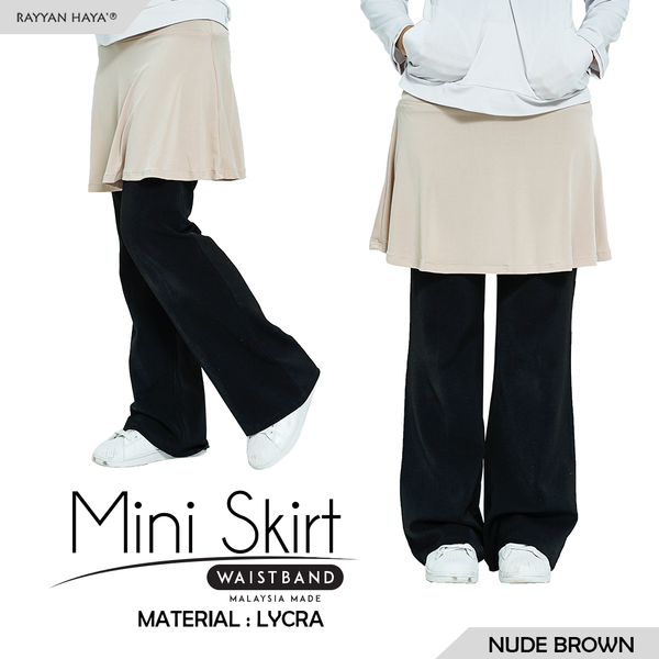 Mini Skirt (Nude Brown)