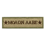 Embroidery Molon Labe Morale Tactical Patch 1PC - strapcrafts