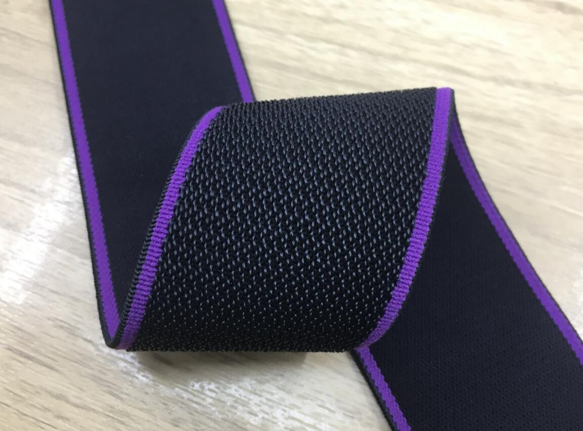50mm wide Hook and Loop Tape Both sides Sew On PURPLE