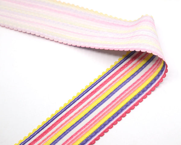 2 Quot 50mm Wide Colorful Stripes Soft Elastic Waistband