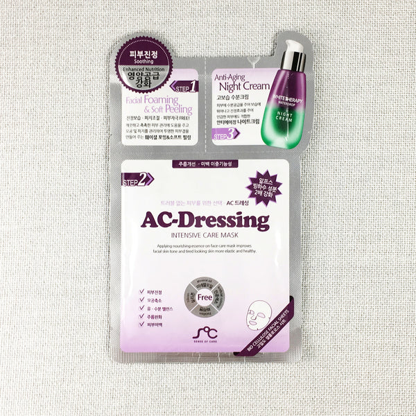 3-Step Sheet Mask - AC Dressing