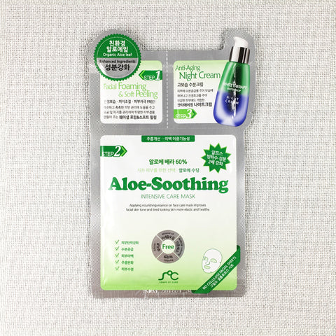 3-Step Sheet Mask - Aloe Soothing
