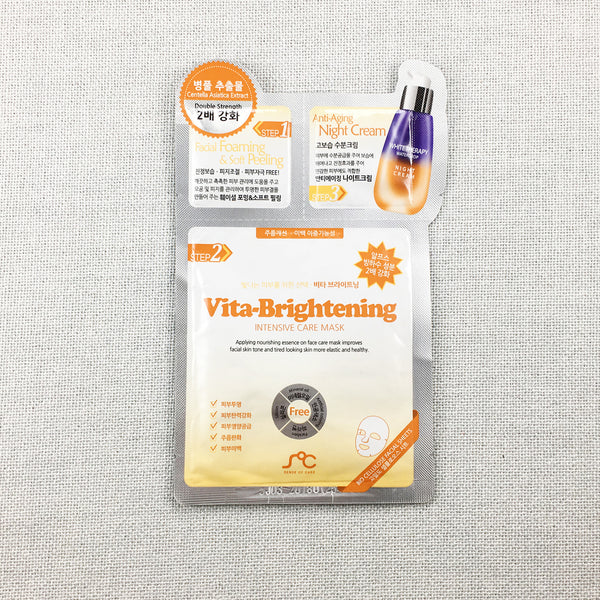 3-Step Sheet Mask- Vita Brightening