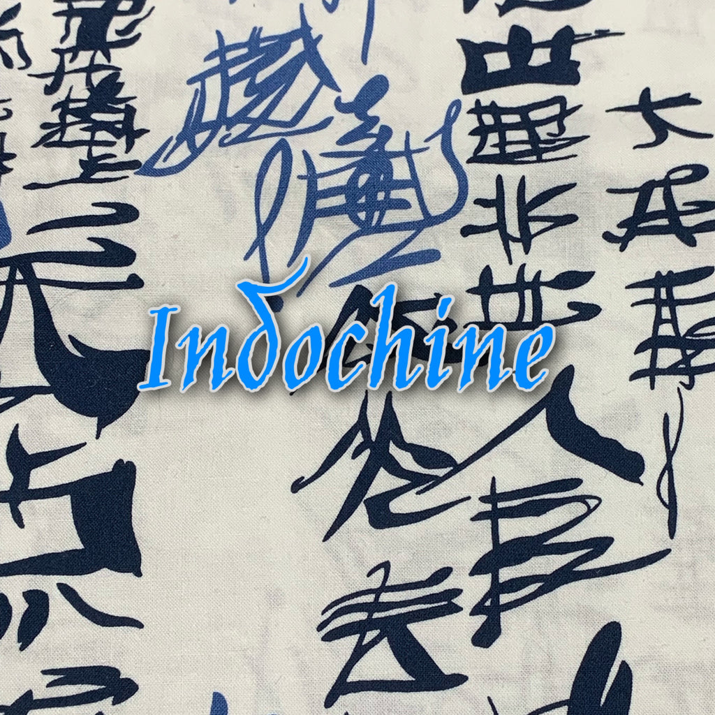 Indochine - Quilter's Cotton