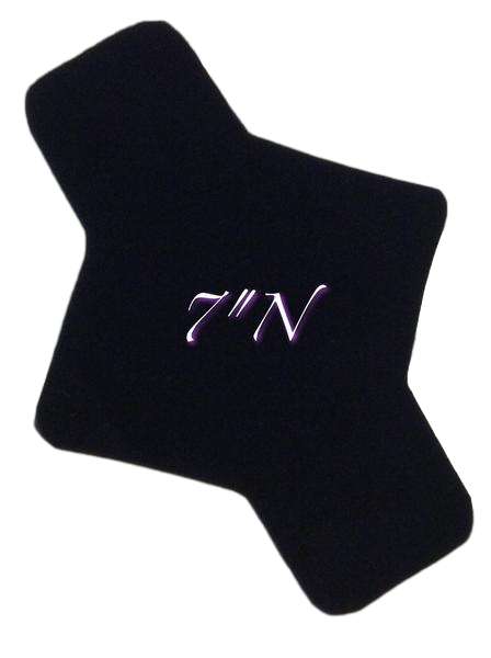 Limited Edition! The Queen's Invitation - Waterproof Suedecloth NINJA Pad or Liner Featuring Black Stitching & Black Heart Top Snap!