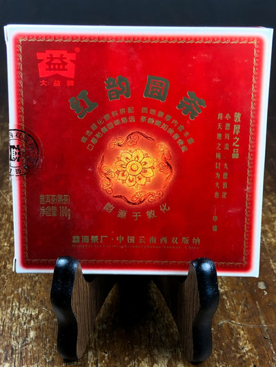 2008 Menghai Dayi Ripe Puerh offered by The Steeping Room Tea House in Austin Texas