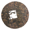 2019 Modern Witch Ripe Puerh Tea offered by The Steeping Room Tea Shop in Austin Texas