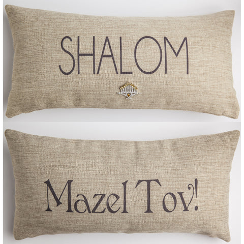 Evelyn Hope Shalom Tweed Pillow