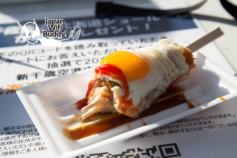 2016 Snow Festival Tamago Maki lunch