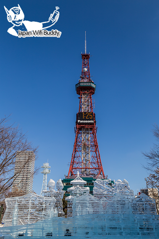 Sapporo Snow Festival 2016 Television Tower