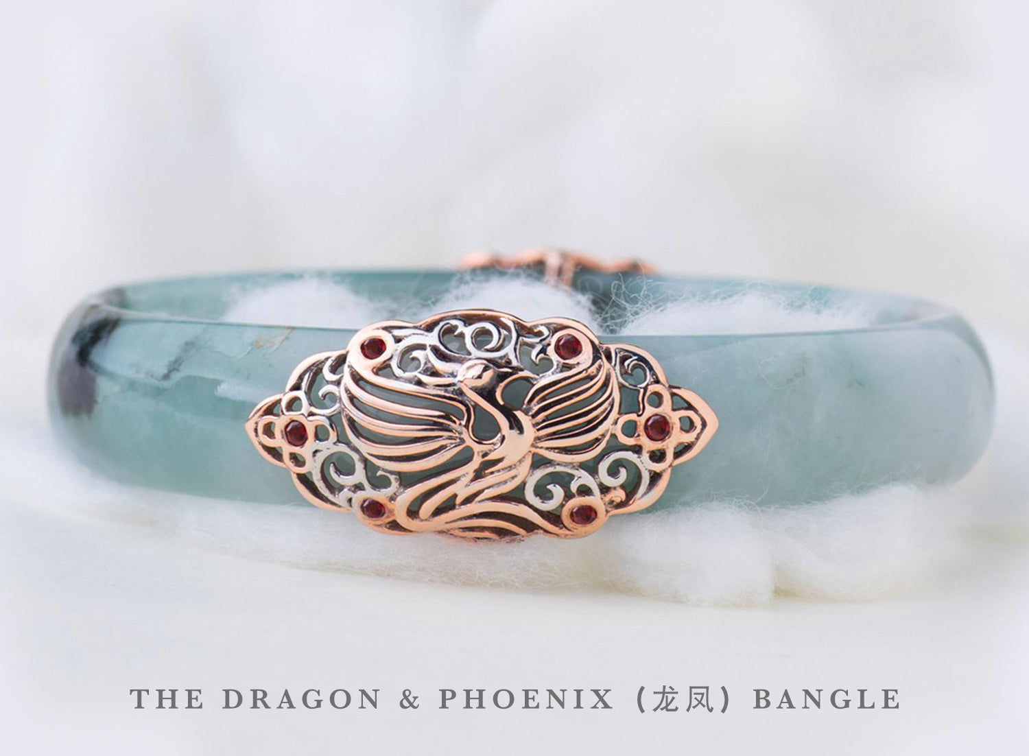 Dragon & Phoenix Bangle