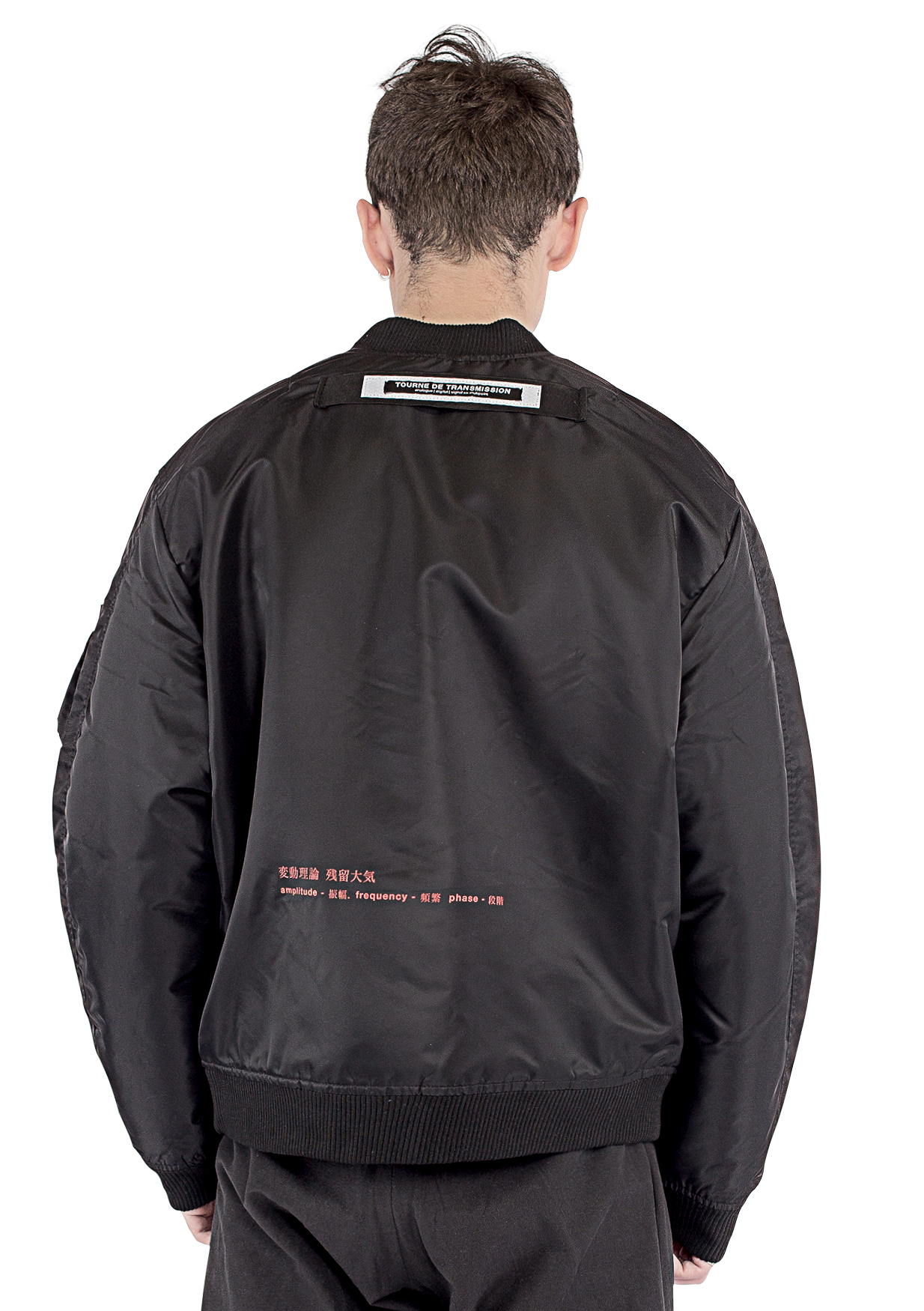 REFLECT MA1 FLIGHT JACKET