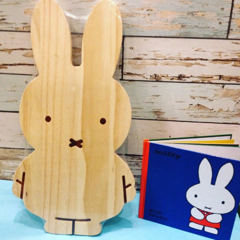 Miffy chopping board