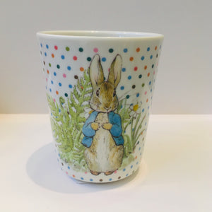 Drinking Cup: Peter Rabbit (Siblings)