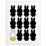 Miffy Silhouette Print by Dick Bruna